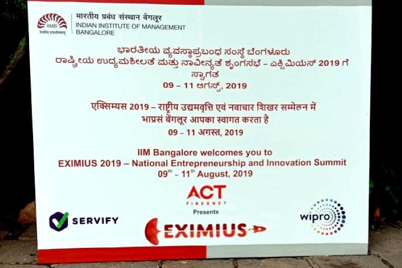 Eximius 2019: IIM Bangalore's Entrepreneurship Summit - IIBS