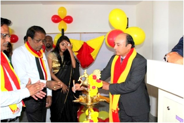 62nd Karnataka Rajyotsava Celebrations at IIBS Bangalore